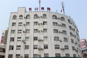 百川宾馆(合浦邮政店)