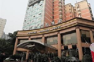 重庆东和花园酒店