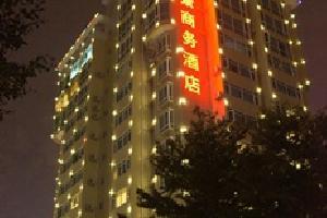 深圳丽景酒店