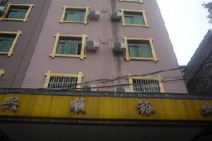合浦兴顺旅馆