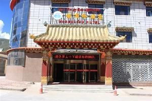 青海玉树诺布岭酒店