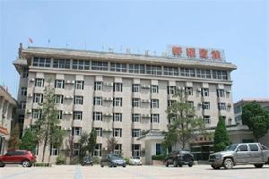 黄陵轩辕宾馆