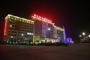 信阳开元大酒店
