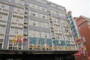 贵港桂东城市便捷酒店(西站店)