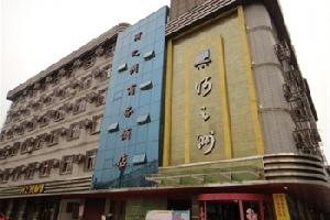 南丹河之洲商务酒店(河池)