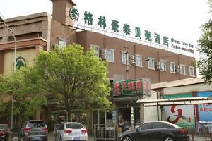 格林豪泰(北京卢沟桥晓月中路贝壳店)
