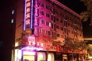 桐庐柠檬主题酒店(原皇隆商务宾馆)