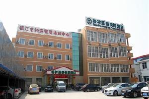 格林豪泰快捷酒店(镇江焦山红豆广场店)