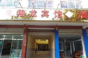 景洪翔龙宾馆