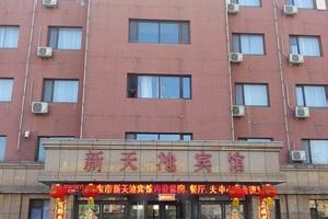丹东新天池宾馆