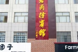 可临宁连锁酒店(沂南祥和路店)(原聚圣居商务宾馆)