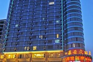 桂林荔浦荔景大酒店