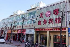 连城莲峰天尊商务宾馆