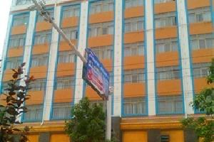 周口鹿邑恒康国际温泉酒店