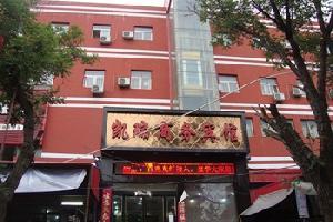 三门峡凯瑞商务宾馆