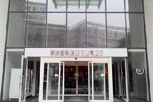 城市印象酒店公寓(天津奥城店)