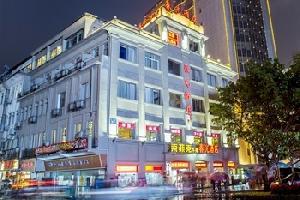 厦门春光酒店