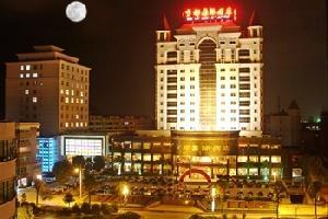 上饶京都国际大酒店
