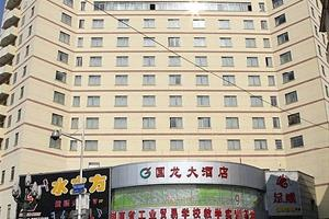 长沙国龙大酒店