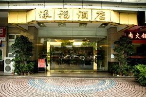 深圳漾福酒店