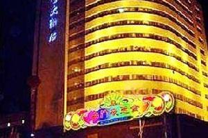 鸿宝大酒店(许昌曹魏古城店)