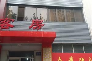 淄博金尊旅馆
