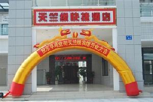 厦门海沧天竺缘快捷酒店