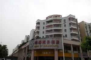 肇庆鸿都商务酒店