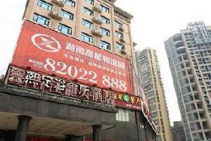 长沙吉江龙大酒店