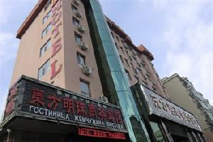 珲春东方明珠商务宾馆