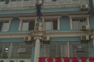 锦州郁金香商务宾馆