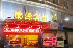 玉林鹏源宾馆
