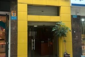 重庆沙都宾馆