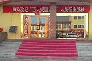 民丰宝瑞商务宾馆
