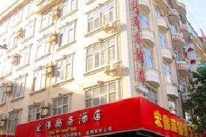 靖西宏伟商务酒店