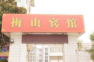 南京溧水梅山宾馆