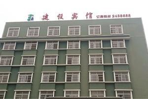 洪湖建设宾馆