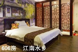阳江梦千百度电影酒店(原尚客艺术主题酒店)