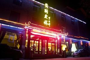 泸州老林餐馆