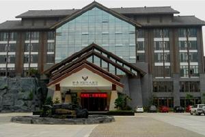 新嘉华国际大酒店