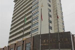 日照雅禾国际大酒店