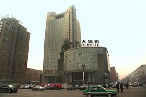 石家庄美东国际大酒店