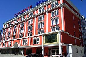 万达商务酒店(哈尔滨新阳路)