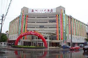 溧阳嘉洲128大酒店