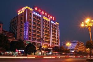 漓江源大酒店(桂林高铁店)