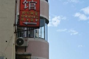 桂林联华宾馆