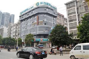 城市便捷酒店(桂林火车北站店)