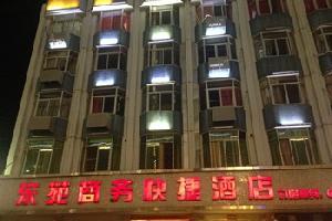 光泽东苑商务快捷酒店