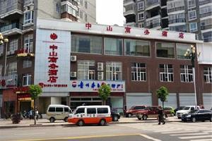 光泽中山商务酒店