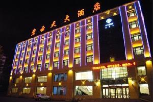 通化碧云天大酒店